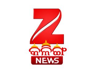 Zee Kalinga News